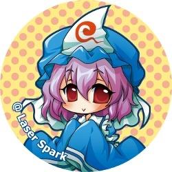 kan-yuyuko.jpg